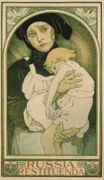 A woman in black with a melancholy expression holds a limp child dressed in white; both have circular forms behind their heads