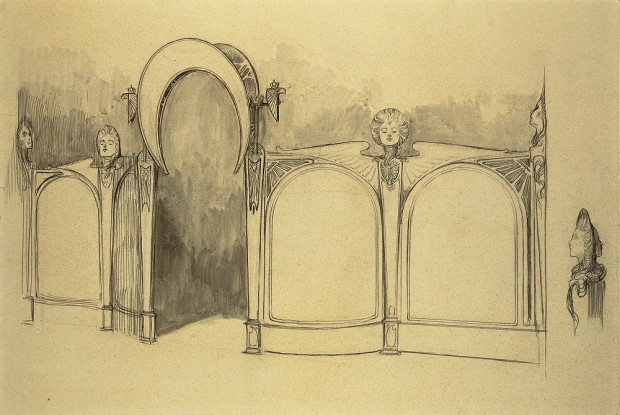 3 arched panels with decorative elements and a crescent-shaped entrance