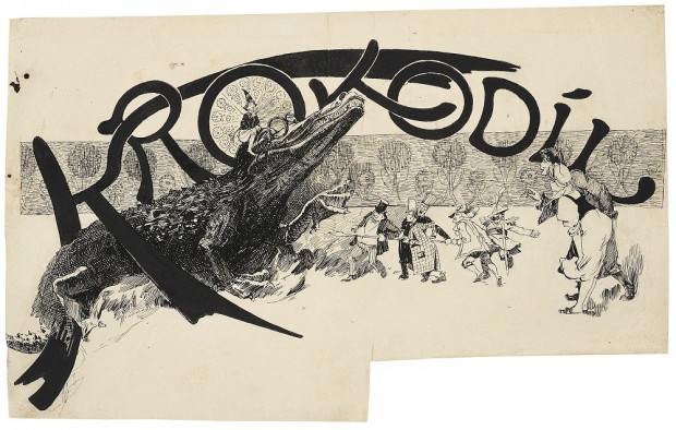 Design For The Heading Of The Cover Of The Magazine