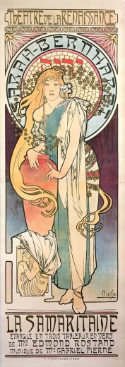Woman in classical costume framed by a white, brick-patterned halo leaning on a tall terracota vase; title and details at the top and bottom of the composition and the words 'Sarah Bernhardt' around the halo